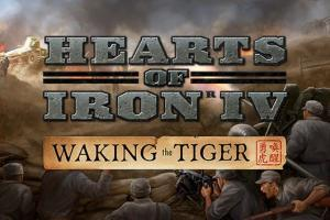 Hearts of Iron IV (HoI4) Console Commands And Cheats