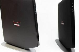 Upgrade Your Verizon FiOS Router