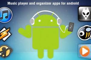 best-free-android-music-players